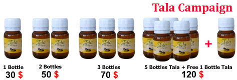 Buy ant egg oil